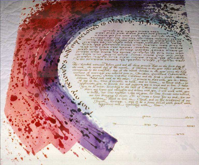 Ketubot,Ketubah, lettering, calligraphy