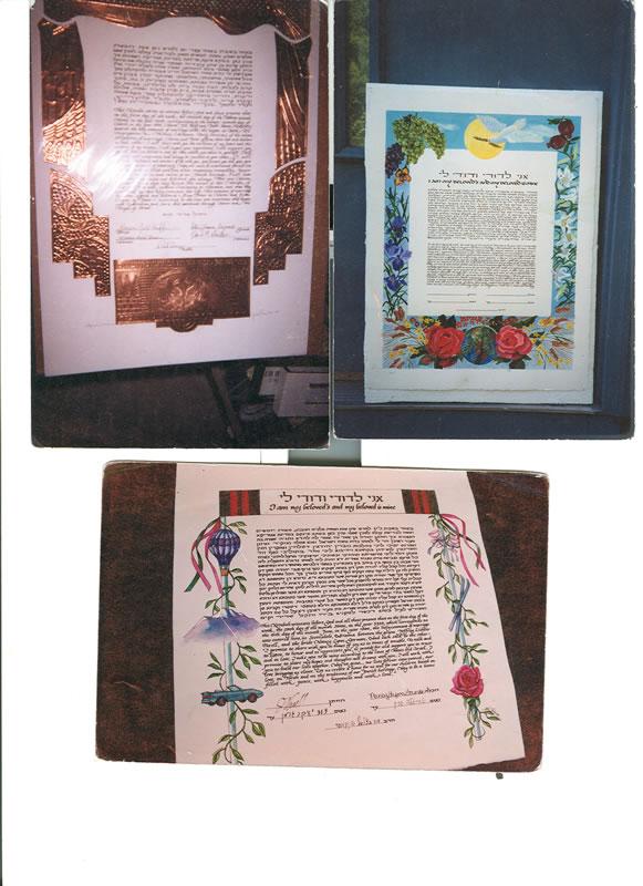 lettering, calligraphy, ketubah