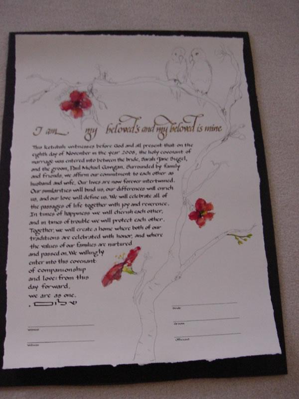 Ketubah, lettering, calligraphy