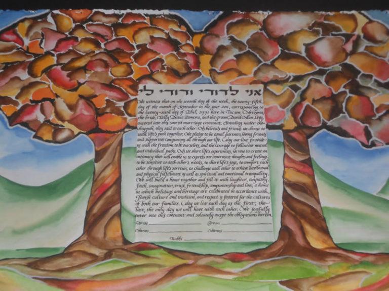 calligraphy, lettering, ketubah,ketubot