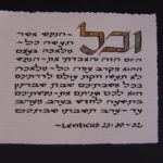 hebrew, calligraphy, bar mitvah