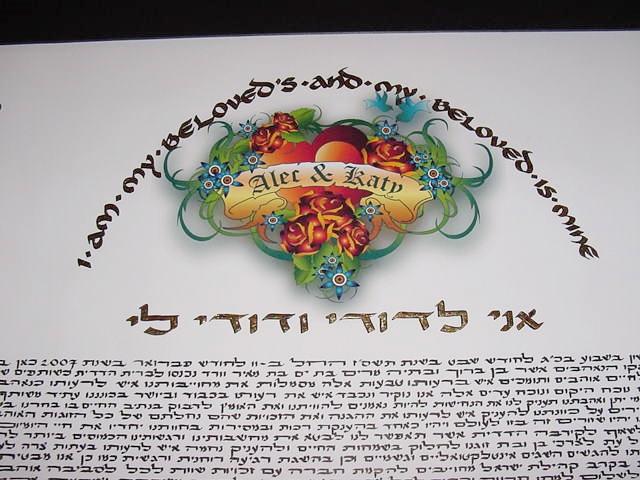 lettering, calligraphy, ketubah,ketubot